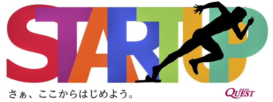 栃木市の学習塾QUESTで始めよう