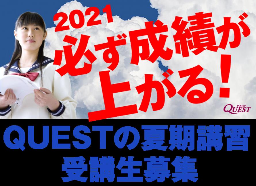 top-01-20211