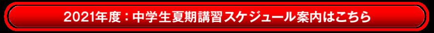 top-02-2021