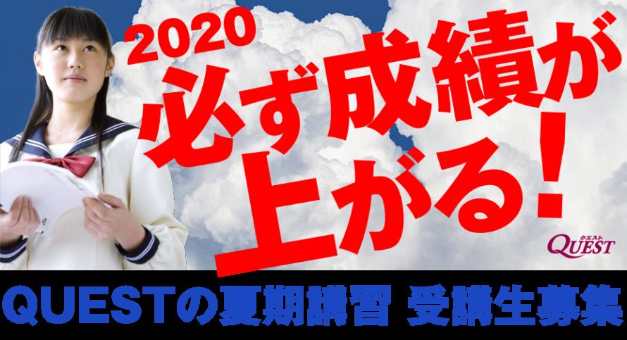 top-04-2020